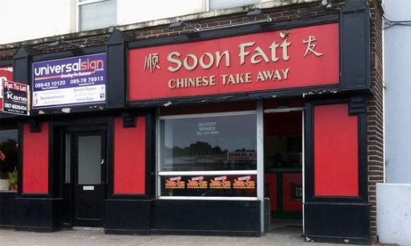 Soon Fatt Wicklow, Ireland