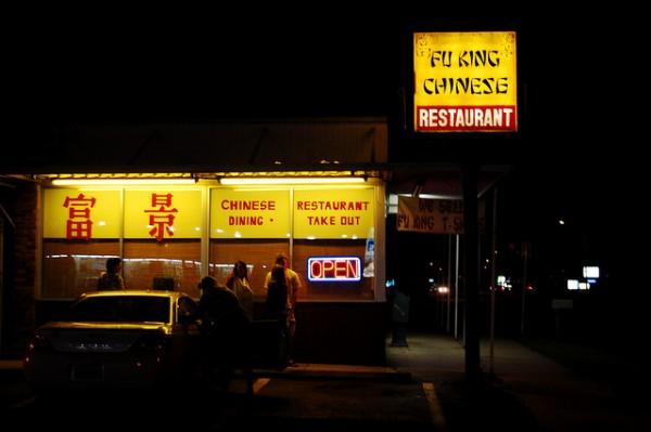 Fu King Chinese Restaurant, Lake City, FL