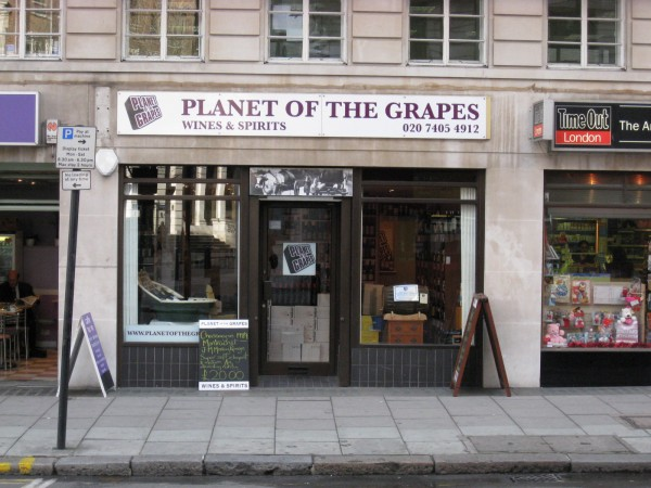 Planet of the Grapes, London, England