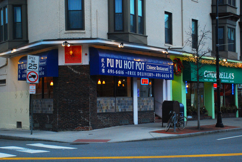 Pu Pu Hot Pot, Cambridge, MA