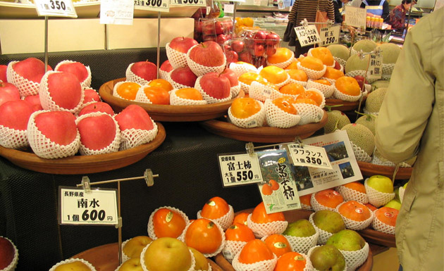Fruits are a luxury pleasure that not everbody can afford