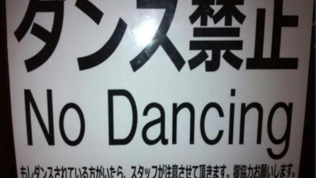 You can not dance after midnight.