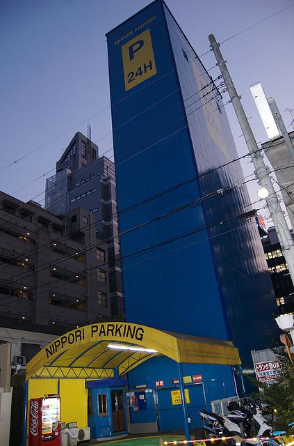Odd parking lot in Japan