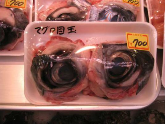 Tuna Eyeballs