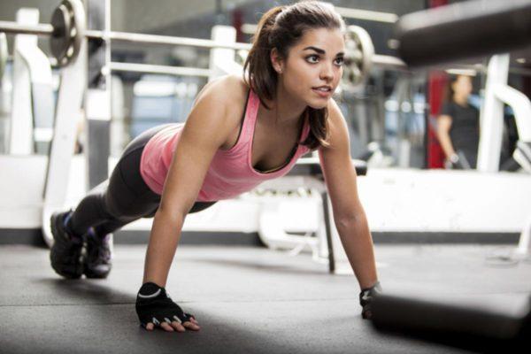 Start the gym
