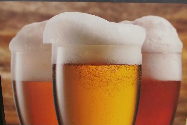 Floating beer