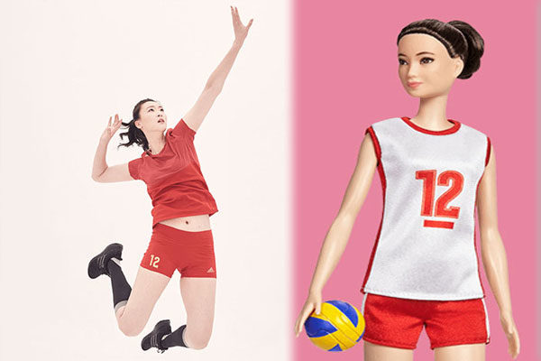 Hui Ruoqi, volleyball player