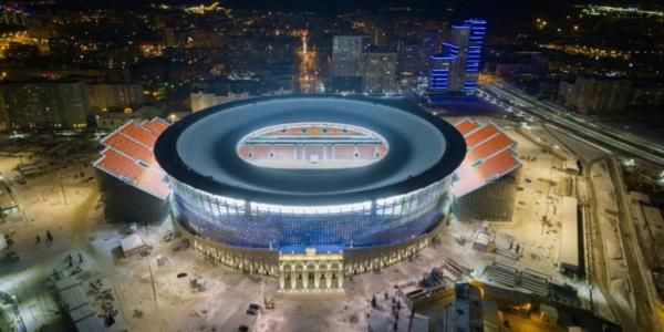 Central Stadium, Yekaterinburg