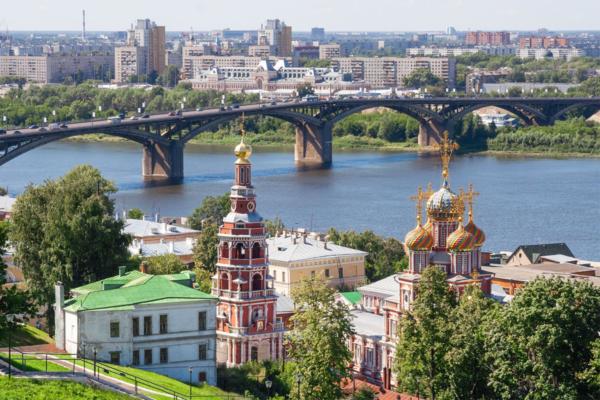 Nizhny Novgorod, he Pocket of Russia