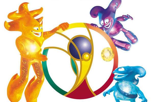 The Spheriks: Ato, South Korea-Japan, 2002